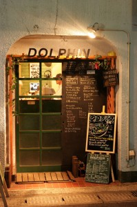 旅と音楽Cafe Bar Dolphinオープン